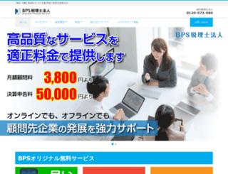 tax-bps.com screenshot