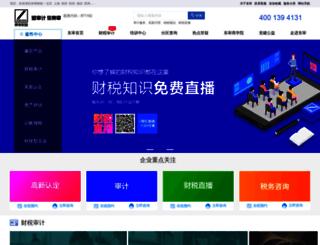 tax861.com.cn screenshot