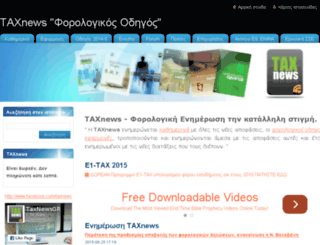 taxgr.com screenshot