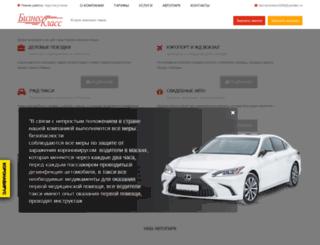 taxi-business.com screenshot