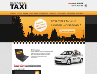 taxi-gagarin.ru screenshot
