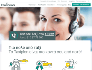 taxiplon.com screenshot