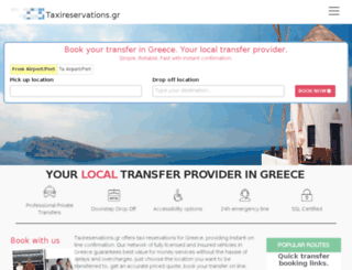 taxireservations.gr screenshot