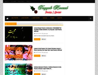 tayyabnaveed203.blogspot.com screenshot