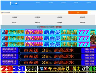 tazaanbae.com screenshot
