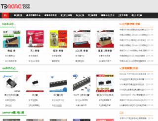 tbmama.com screenshot