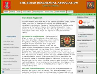 tbra.org.in screenshot