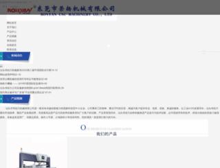 tccpfirms.com screenshot