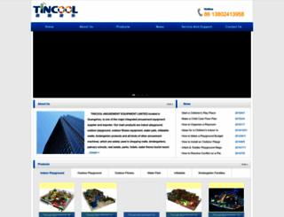 tcoool.com screenshot