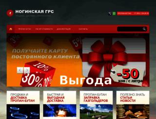 td-np.ru screenshot