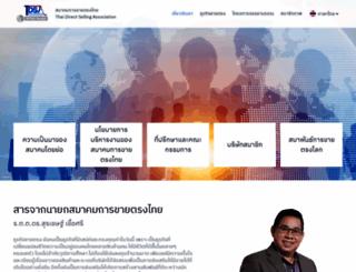 tdsa.org screenshot