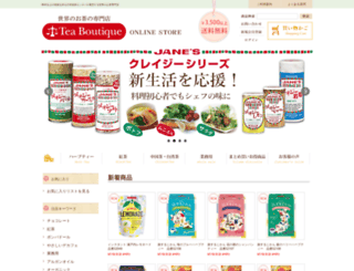 tea-boutique.jp screenshot