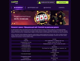 teacherjournal.com.ua screenshot