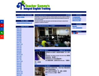 teachersammy.com screenshot