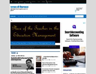 teaching.primarykamaster.com screenshot