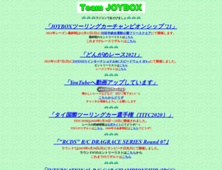 teamjoybox.com screenshot