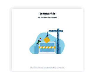 teamtarh.ir screenshot