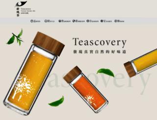 teascovery.com screenshot