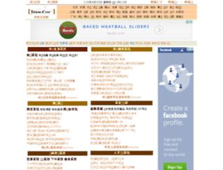 teaw.com screenshot