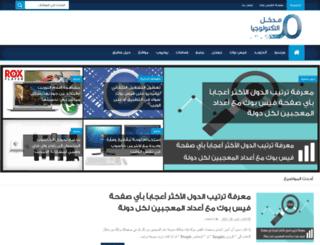tech-entrance.com screenshot