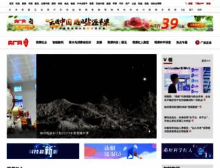 tech.cnr.cn screenshot