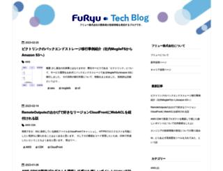 tech.furyu.jp screenshot