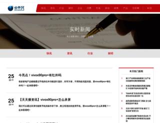 tech.yktworld.com screenshot