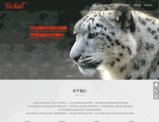 techall.com.cn screenshot