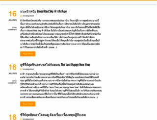 techbrainiac.info screenshot