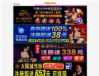 techdeepak.com screenshot