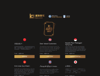 techeee.com screenshot