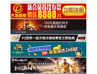 techimail.com screenshot