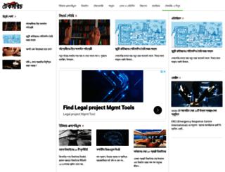 techmorich.com screenshot