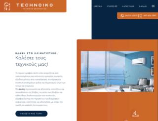 techn-oiko.gr screenshot