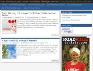 technoamber.com screenshot