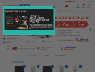 technohome.bg screenshot