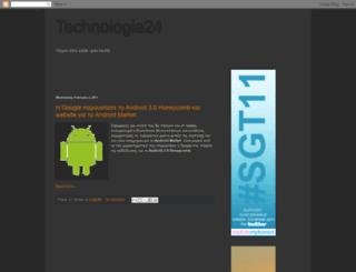 technologia24.blogspot.com screenshot