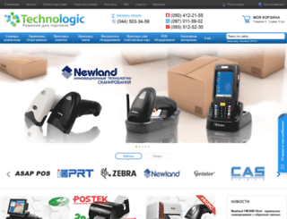 technologic.com.ua screenshot