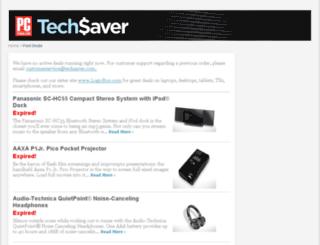 techsaver.pcmag.com screenshot