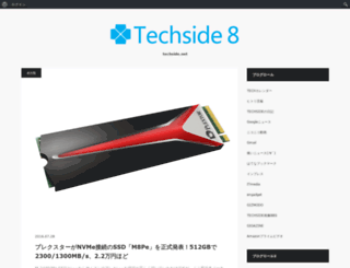 techside.net screenshot