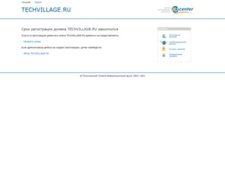 techvillage.ru screenshot