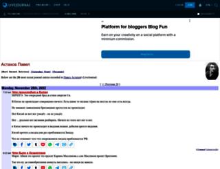 techwork.livejournal.com screenshot