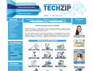 techzip.ru screenshot