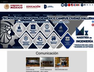 tecvalles.mx screenshot