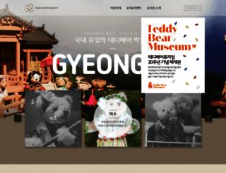 teddybearmuseum.com screenshot