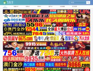 tedxife.com screenshot