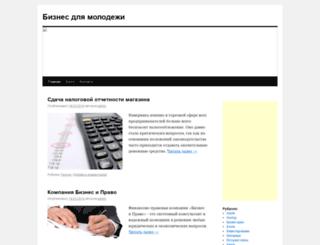 teenbiz.ru screenshot