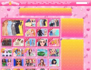 teensgames.ru screenshot