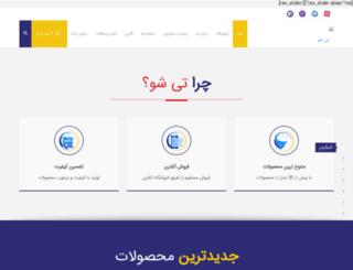 teeshoo.com screenshot