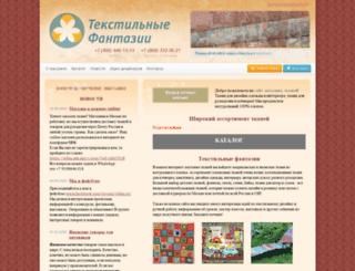 tefan.ru screenshot